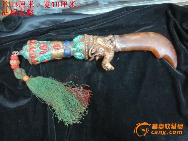 月刀法器_月刀法器价格_月刀法器图片_来自藏友史新居
