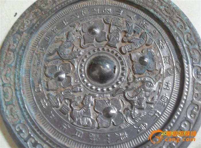 汉代铭文人物神兽青铜镜