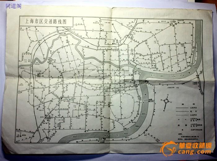 1966年出版《上海市区交通路线图》文革初期上海老