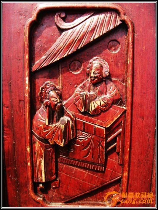 。经典东阳工、太平有象。中国结。书房清雕椅一对。。。-图3