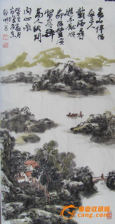 水墨山水春景图图片