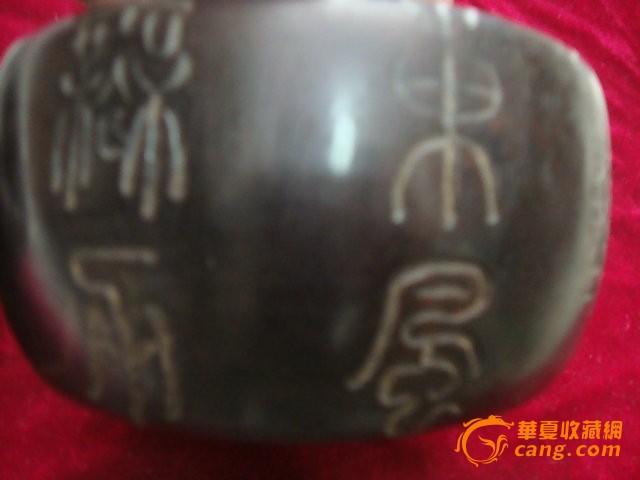 珍藏檀木围棋罐 珍藏檀木围棋罐价格 珍藏檀木围棋罐图片 来自藏友鑫