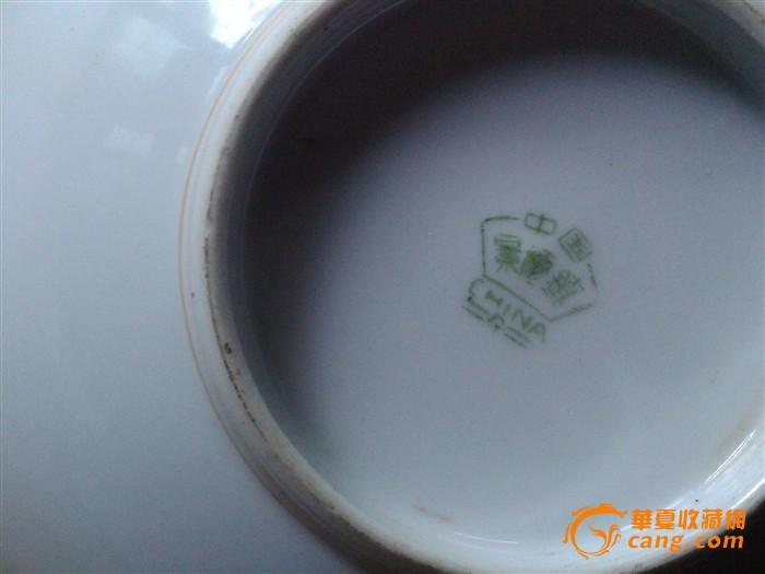 文革大瓷碗