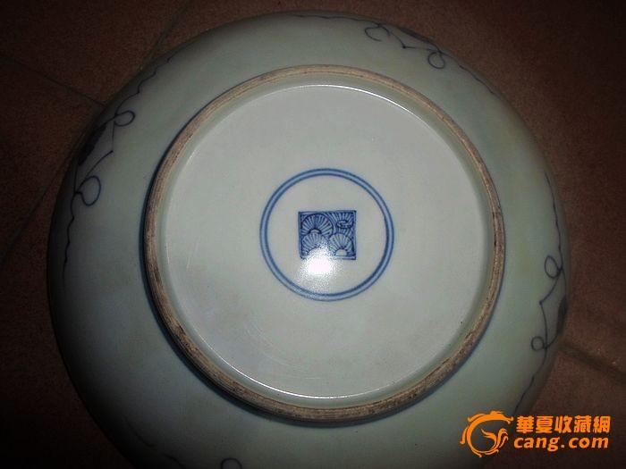 人物风景语录小碗一对 画工瓷质一流 红色文革醴陵粉彩工厂语录盘9个