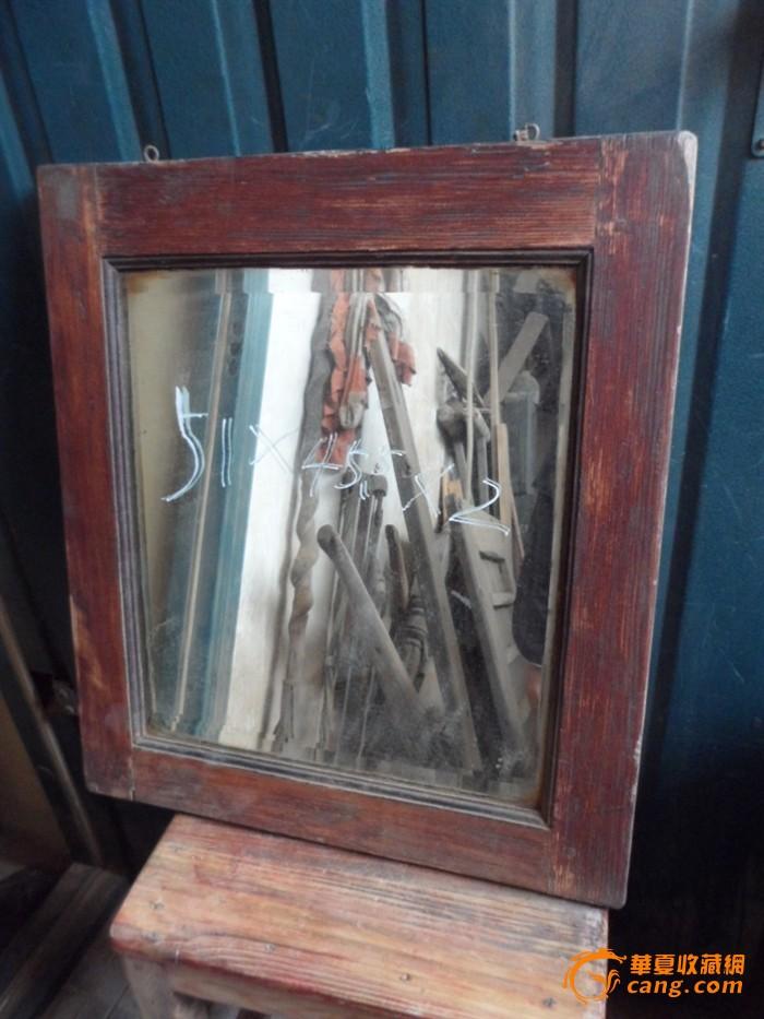 民国红木镜子
