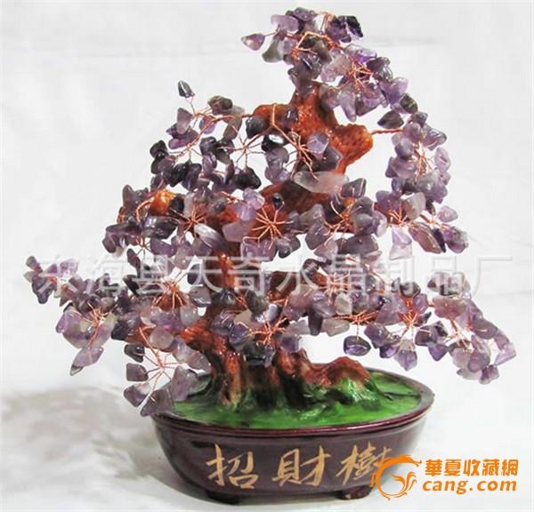 天然紫水晶发财树