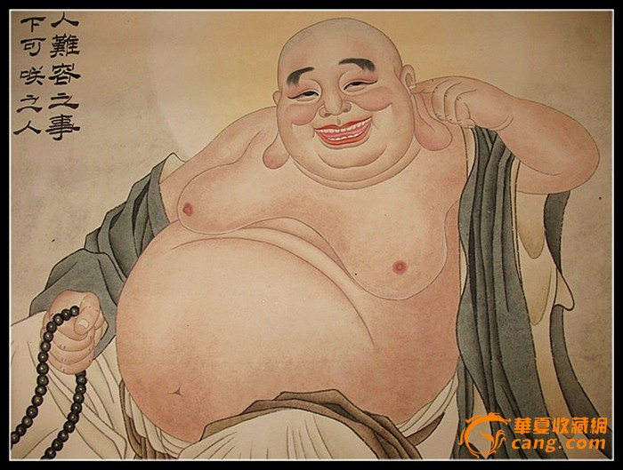 智渡法师:《弥勒救苦真经》是佛经还是伪经