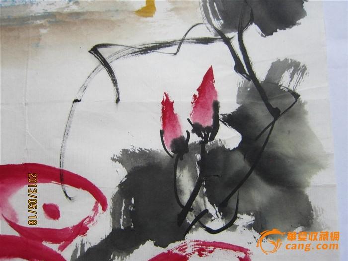 北京老画家 梅璞 夏趣 用笔及墨韵均不错值得收藏