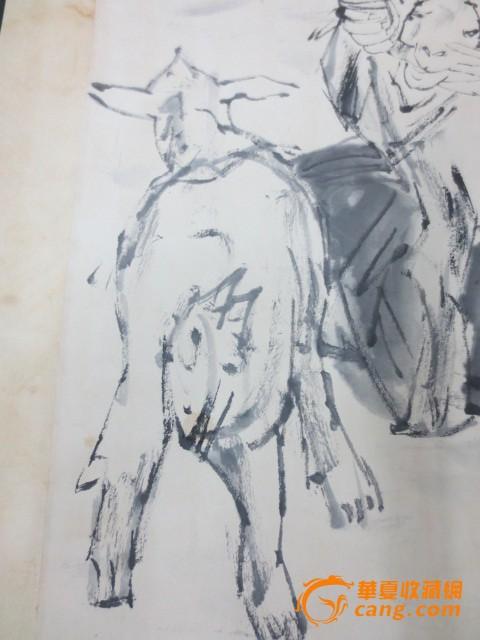 黄胄人物,动物画