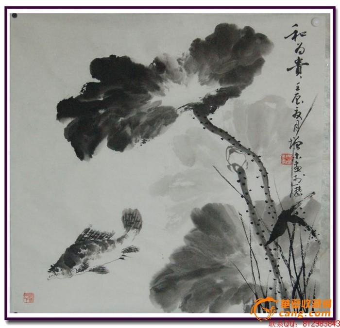 """冯增木先生写意斗方国画精品荷花鳜鱼""""和为贵"""""""