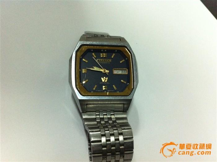 西铁城手表_西铁城手表价格_西铁城手表图片_来自藏友