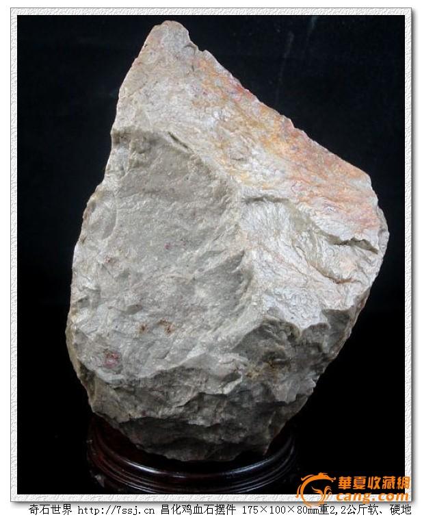 陨石原石编号