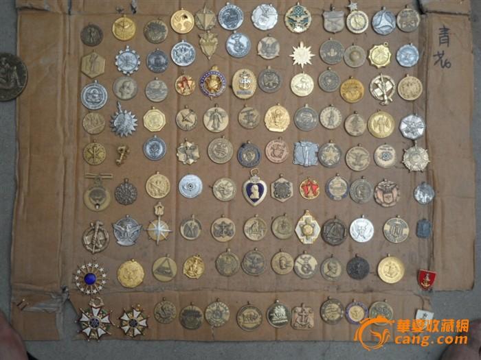 地摊 钱币 其它钱币 > 国外纪念章   编号:jy5258890 商品价格: ¥
