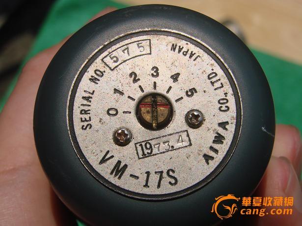 日本古董铝带麦克风