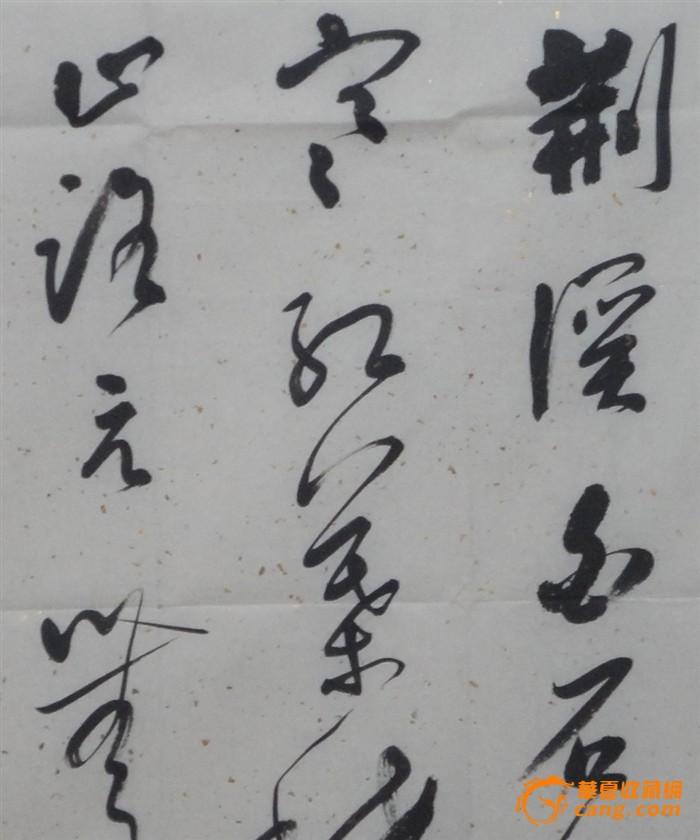 刘健——青岛市书法家协会副主席