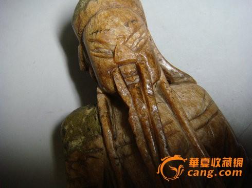 清代寿山石(莱州玉软玉滑石)关公像