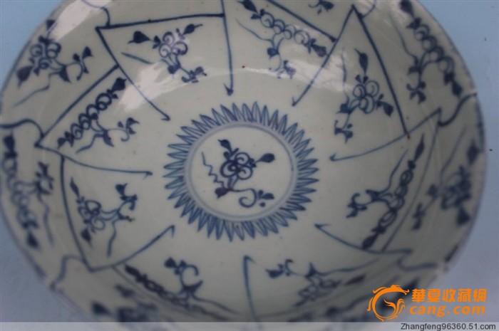 青花,折枝花纹碗