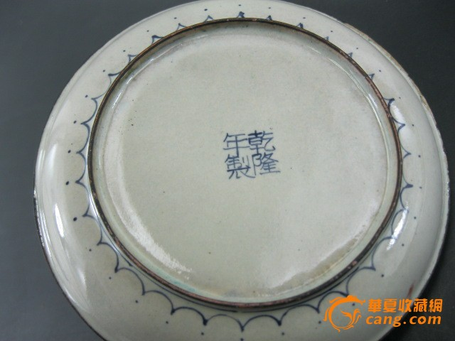 清代掐丝珐琅彩铜胎茶壶