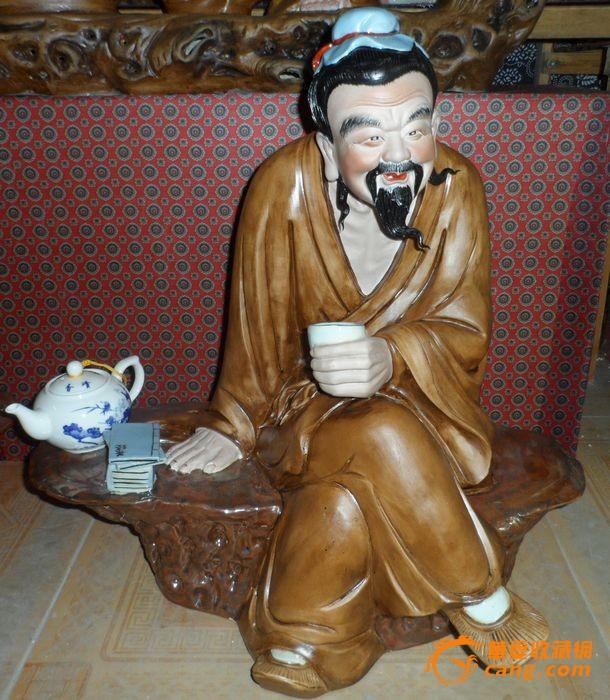 雕塑瓷 陆羽品茶