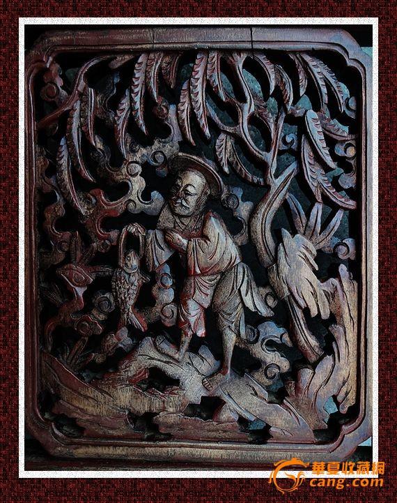 。明清木雕。清代。镂空清雕。民族传统。鱼樵耕读。和合二仙。挂匾一对。-图2