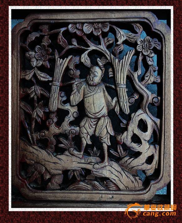 。明清木雕。清代。镂空清雕。民族传统。鱼樵耕读。和合二仙。挂匾一对。-图3