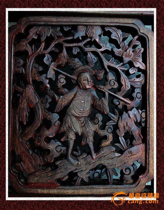 。明清木雕。清代。镂空清雕。民族传统。鱼樵耕读。和合二仙。挂匾一对。-图4