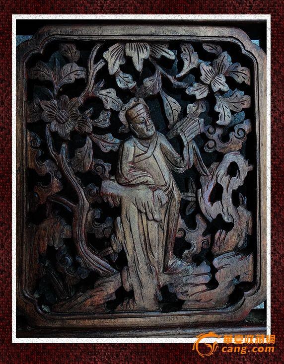 。明清木雕。清代。镂空清雕。民族传统。鱼樵耕读。和合二仙。挂匾一对。-图5