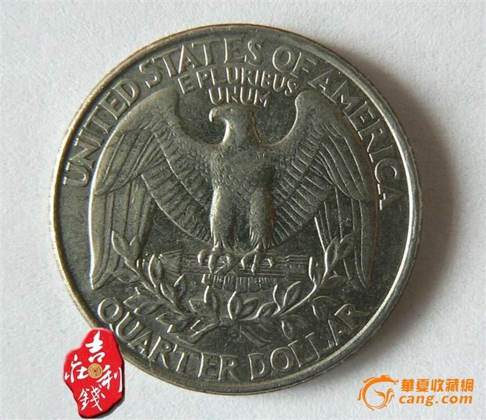 c06 美国25美分 美金 1995年d版华盛顿头像 硬币
