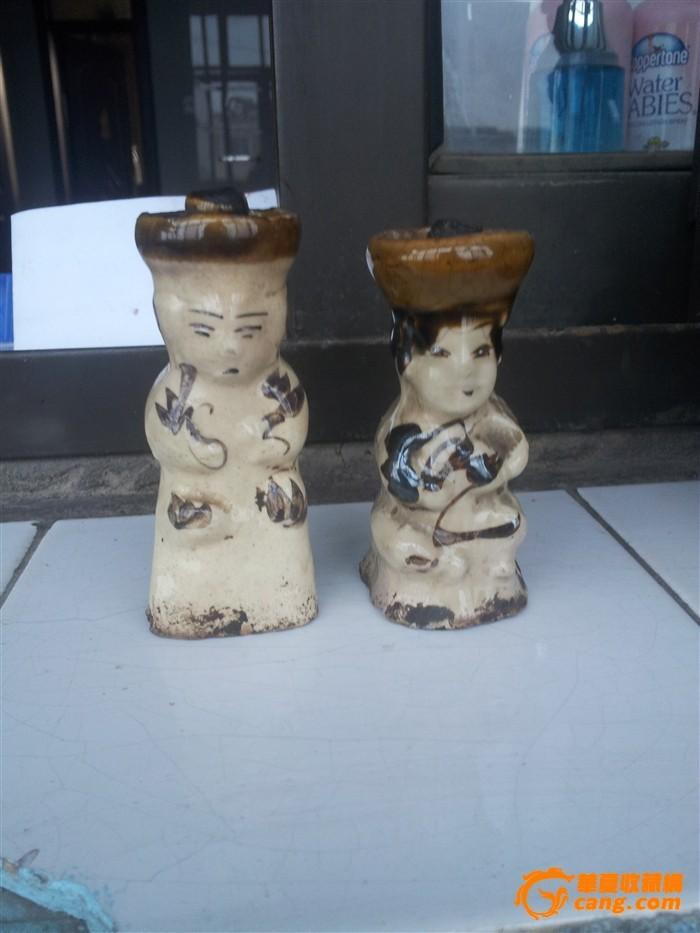 两个元代磁州窑小人物油灯
