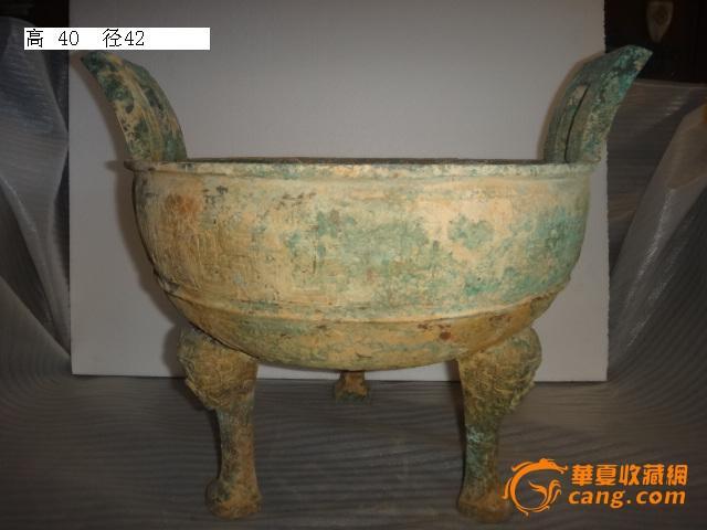 青铜三足香炉图片