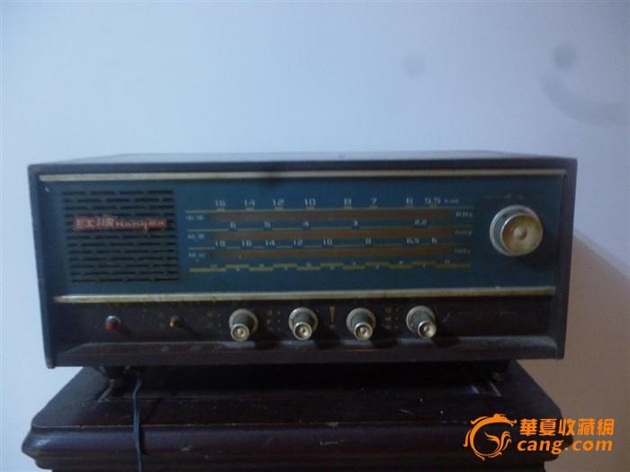 文革时期红波171晶体管收音机