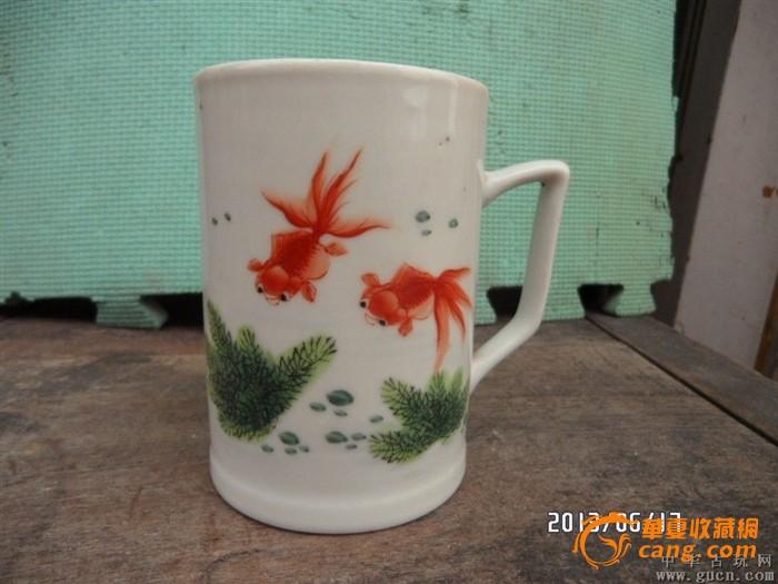 50年代手绘金鱼满堂茶杯