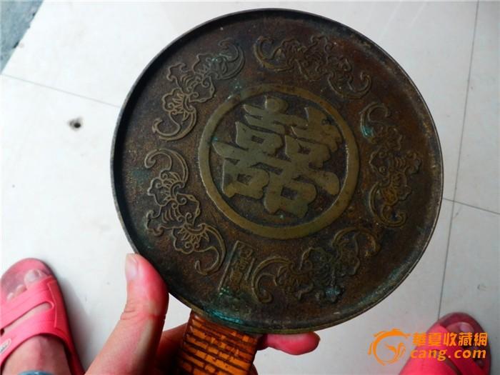 清 五福双喜手持铜镜