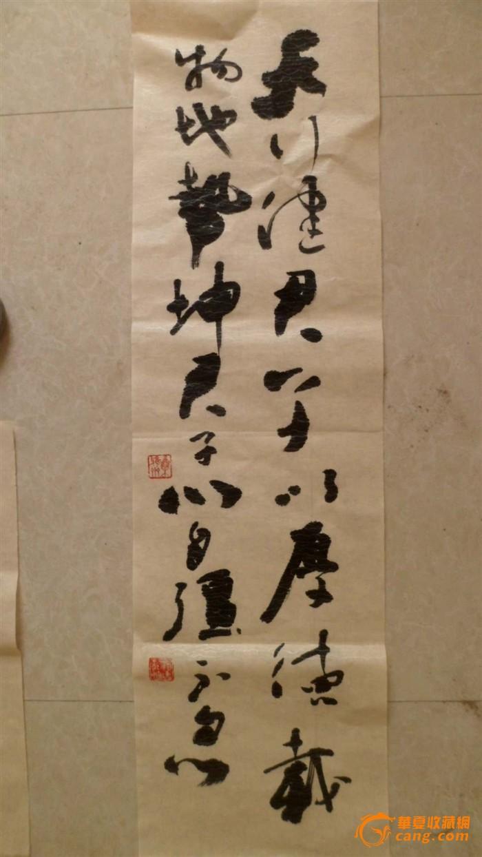 书法作品_书法作品价格_书法作品图片_来自藏友天音琴图片