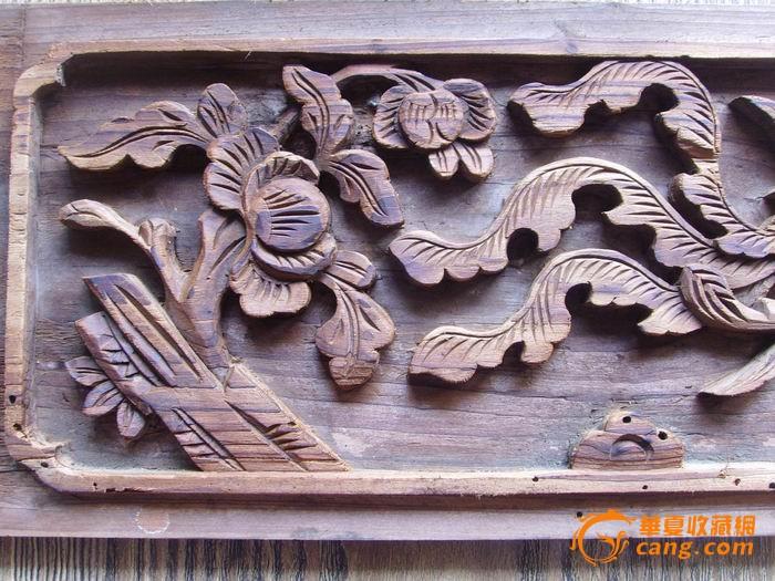 花板:凤凰戏牡丹