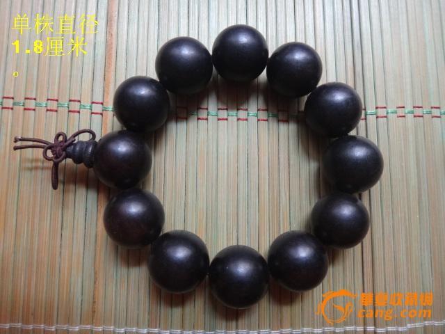 黑檀木手串-黑檀木手串价格-黑檀木手串图片,来自藏友