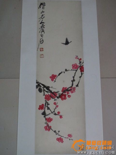 齐白石--梅花蝴蝶