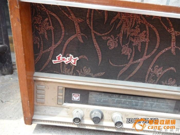 其它 文革时期红灯牌电子管收音机一部  卖家: 信息: 信誉分值: 1191