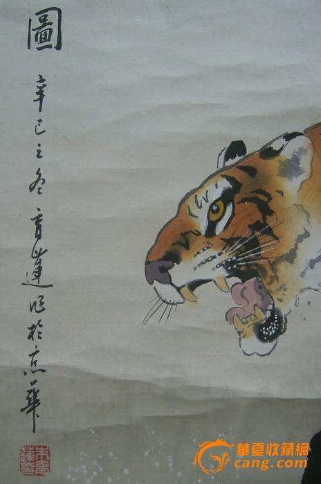 朱育莲动物画---双雄图图片