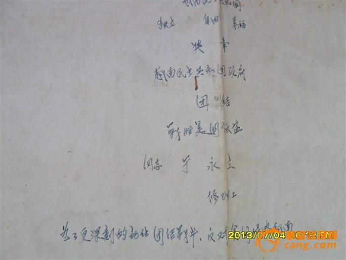 勋章鹿晗简谱歌谱