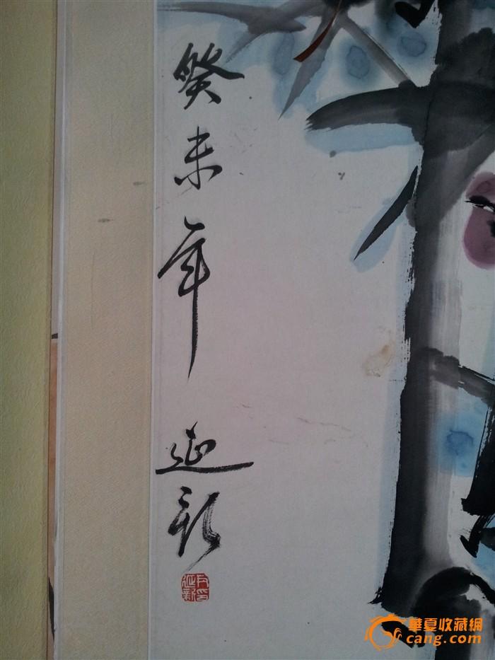 尹延新 花鸟_尹延新 花鸟价格_尹延新 花鸟图片_来自图片