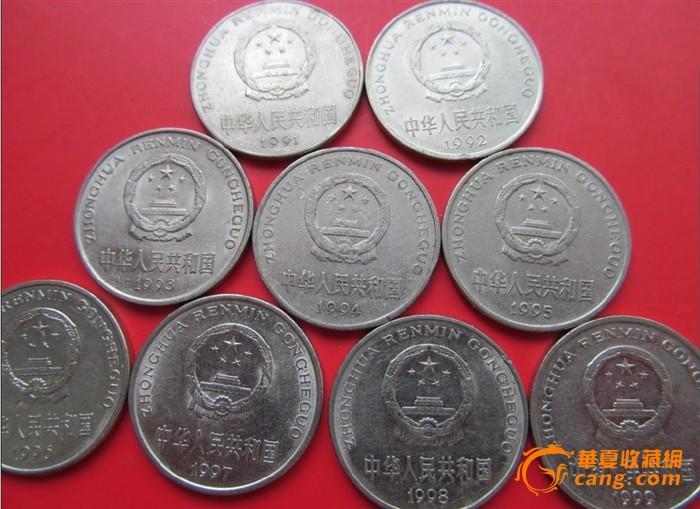 菊花一元硬币价格表
