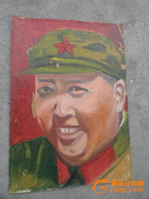 文革时期手绘毛主席油画二张