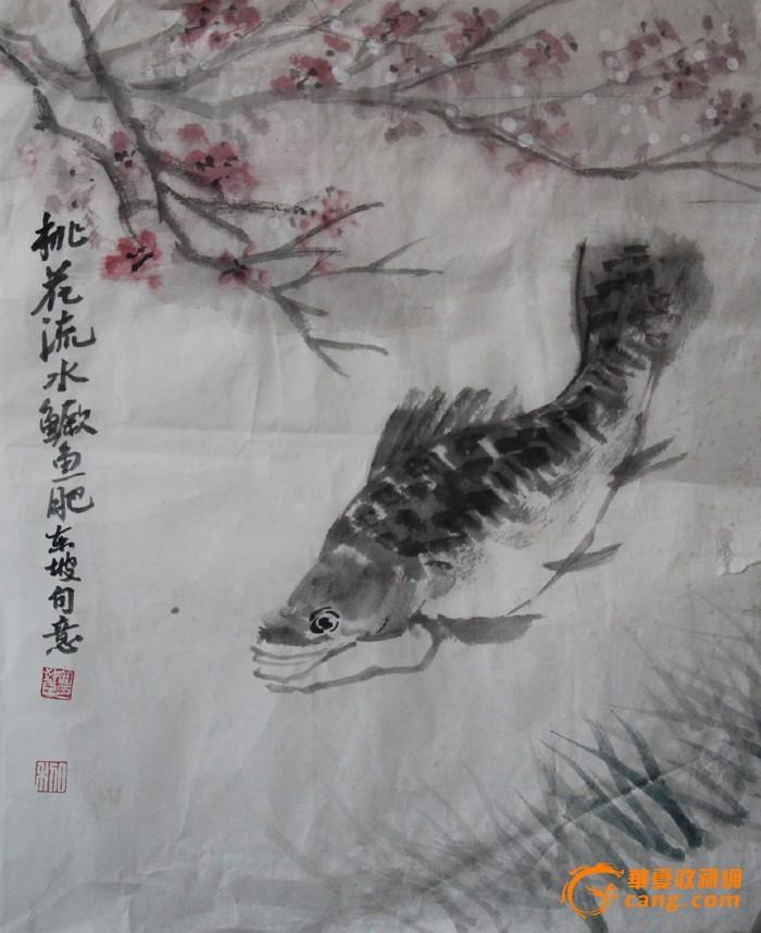 国画--桃花流水鳜鱼肥