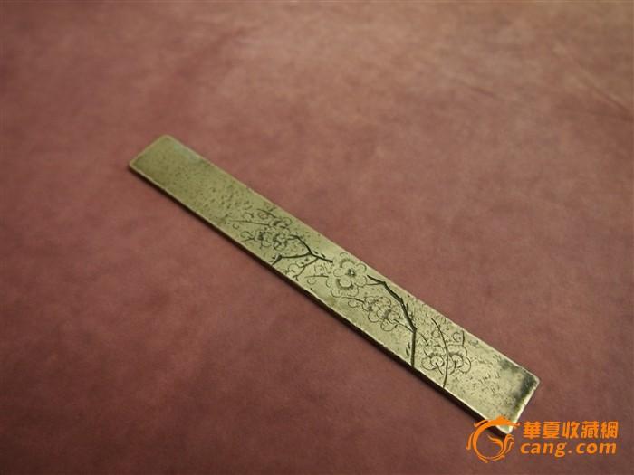晚清-梅花纹饰铜镇纸