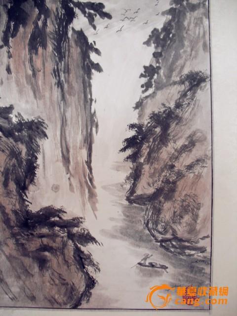 字画 国画 水墨画 写意画 山水