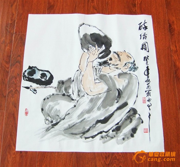 【好画特价】【醉仙图】国画茶画山水人物
