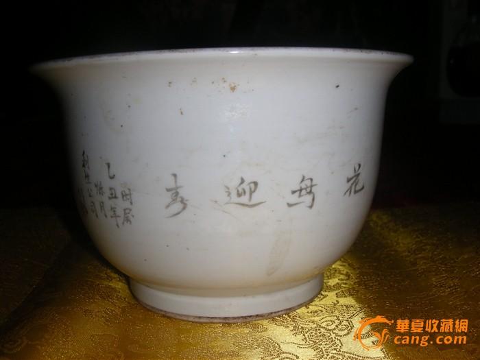 民国手绘瓷花盆
