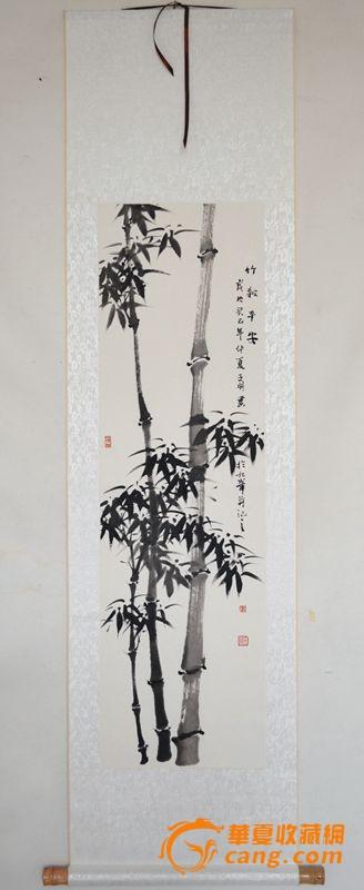 竹子山水素描矢量图
