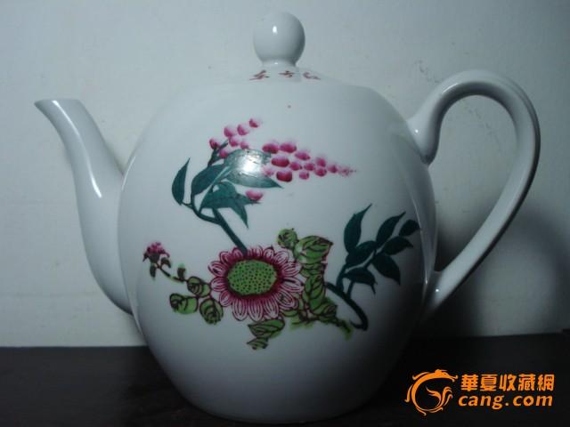 瓷壶-瓷壶价格-瓷壶图片,来自藏友学宝斋-瓷器